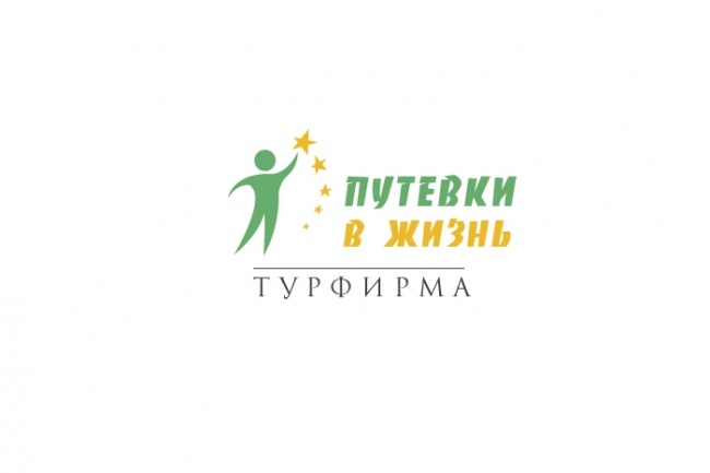 Отрисую логотип в векторе 59 - kwork.ru