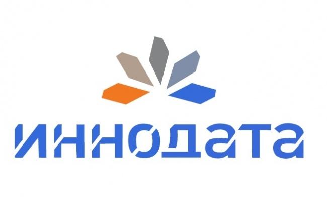 Отрисую логотип в векторе 52 - kwork.ru