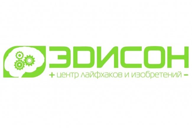 Отрисую логотип в векторе 48 - kwork.ru
