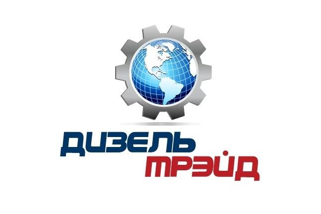 Отрисую логотип в векторе 46 - kwork.ru