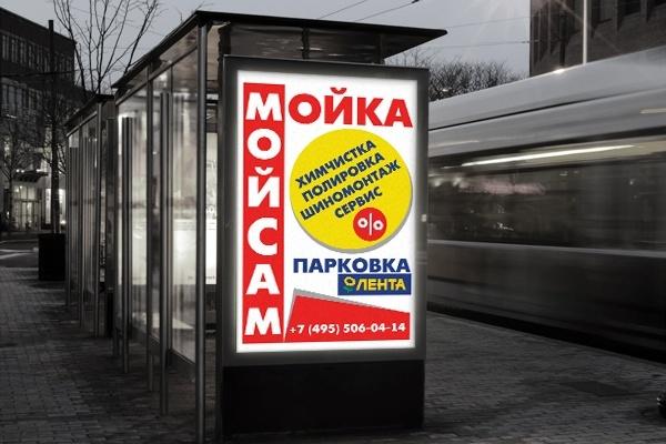 Отрисую логотип в векторе 45 - kwork.ru