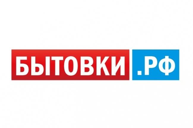 Отрисую логотип в векторе 43 - kwork.ru