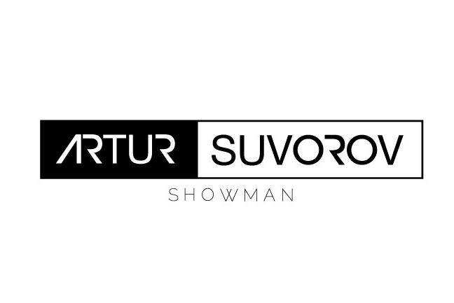 Отрисую логотип в векторе 41 - kwork.ru