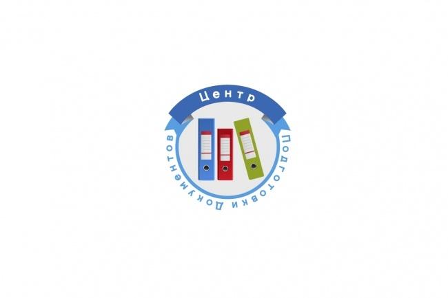 Отрисую логотип в векторе 39 - kwork.ru