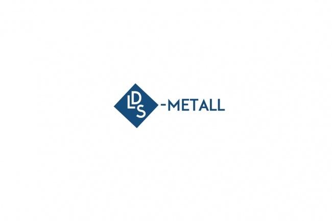 Отрисую логотип в векторе 34 - kwork.ru