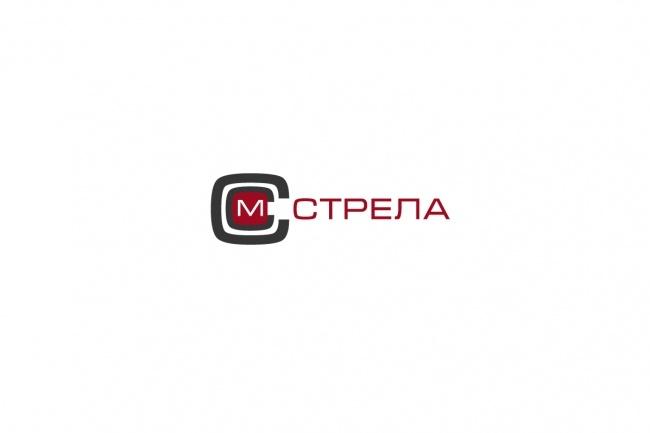 Отрисую логотип в векторе 30 - kwork.ru