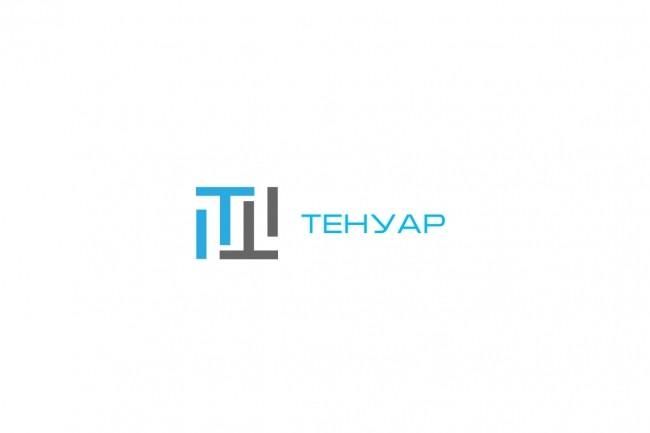 Отрисую логотип в векторе 22 - kwork.ru