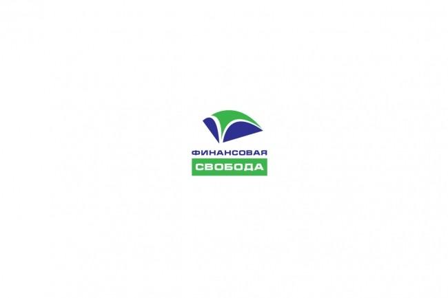 Отрисую логотип в векторе 21 - kwork.ru