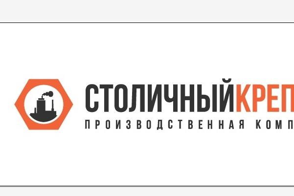 Отрисую логотип в векторе 76 - kwork.ru