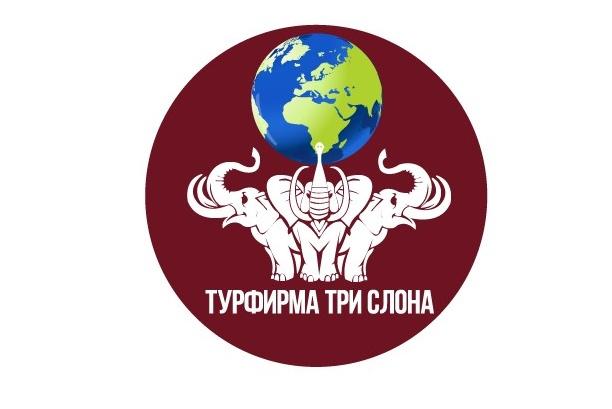 Отрисую логотип в векторе 75 - kwork.ru
