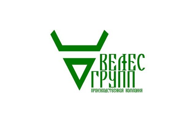 Отрисую логотип в векторе 74 - kwork.ru