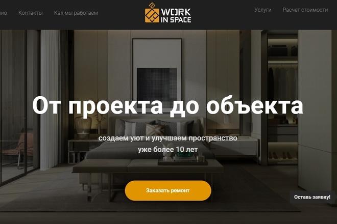 Скопирую почти любой сайт, landing page под ключ с админ панелью 1 - kwork.ru