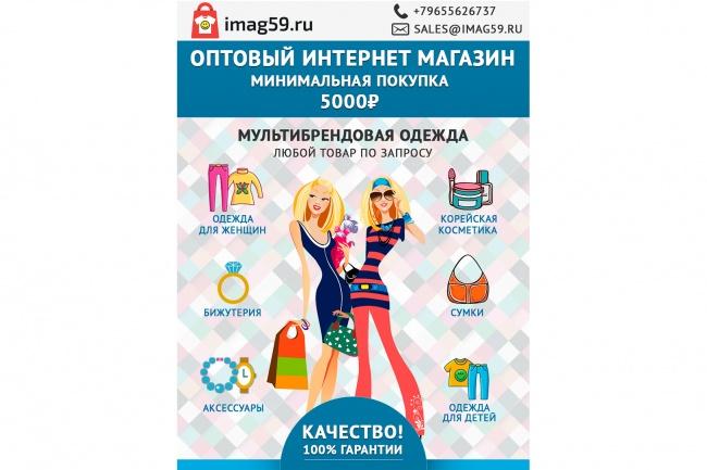 Сделаю для вас Инсталендинг 5 - kwork.ru