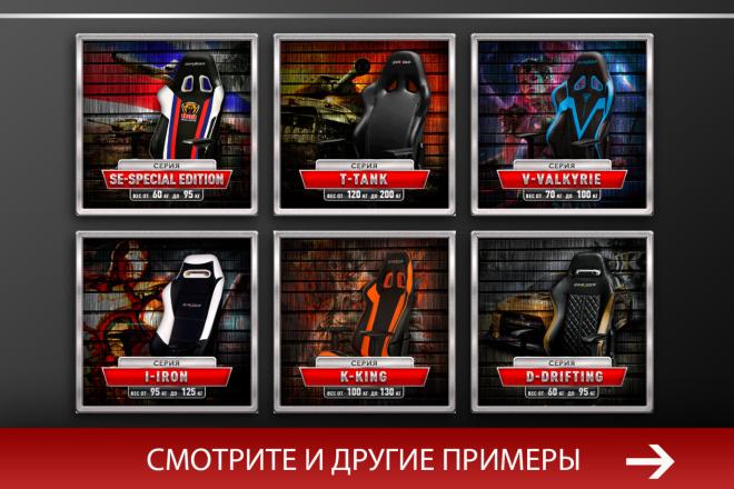 Баннер, который продаст. Креатив для соцсетей и сайтов. Идеи + 70 - kwork.ru