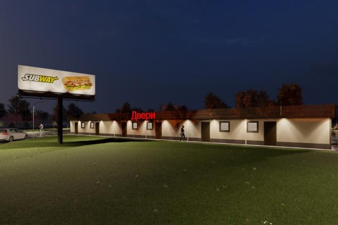 Фотореалистичная 3D визуализация экстерьера Вашего дома 82 - kwork.ru
