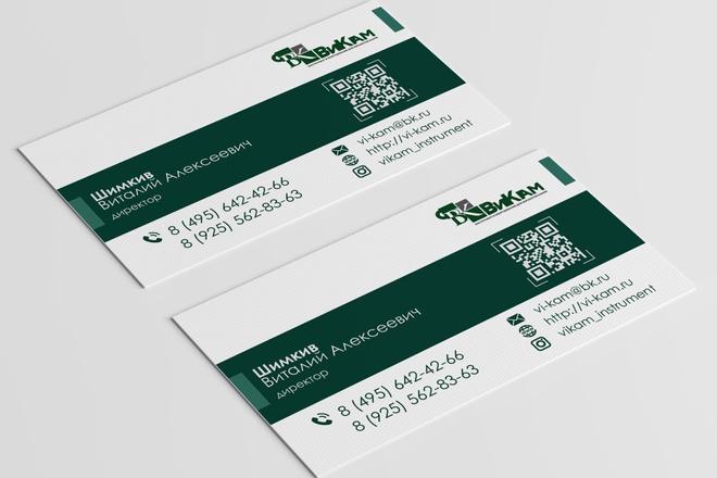 Разработаю красивый, уникальный дизайн визитки в современном стиле 38 - kwork.ru