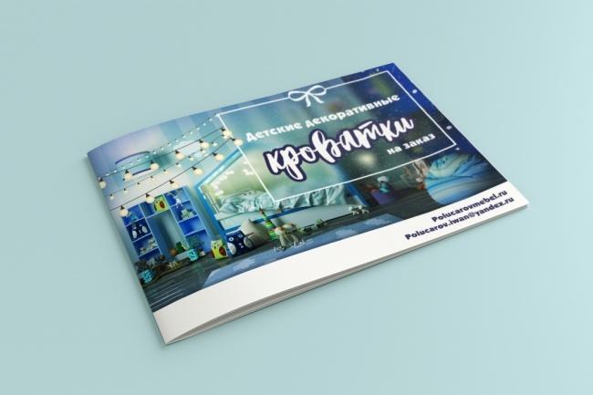 Дизайн меню, каталога 9 - kwork.ru