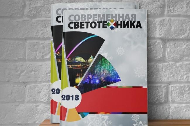 Дизайн меню, каталога 8 - kwork.ru