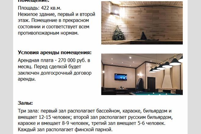 Сделаю адаптивную верстку HTML письма для e-mail рассылок 63 - kwork.ru