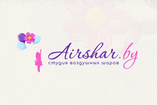 Разработка вкусного логотипа для вашего проекта 7 - kwork.ru