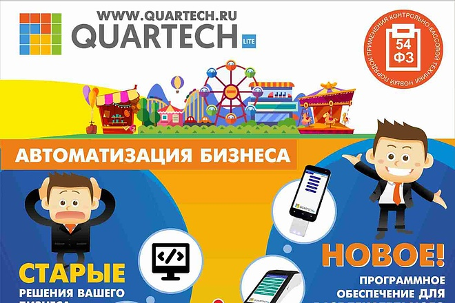 Баннер для печати 15 - kwork.ru
