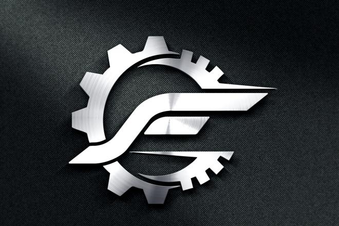Логотип новый, креатив готовый 81 - kwork.ru