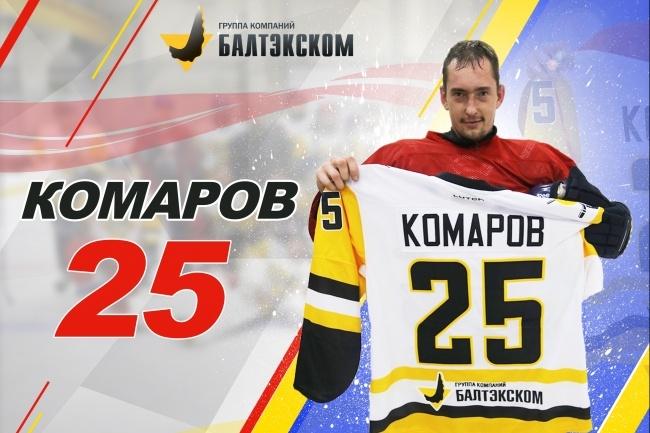 Разработаю дизайн наружной рекламы 93 - kwork.ru