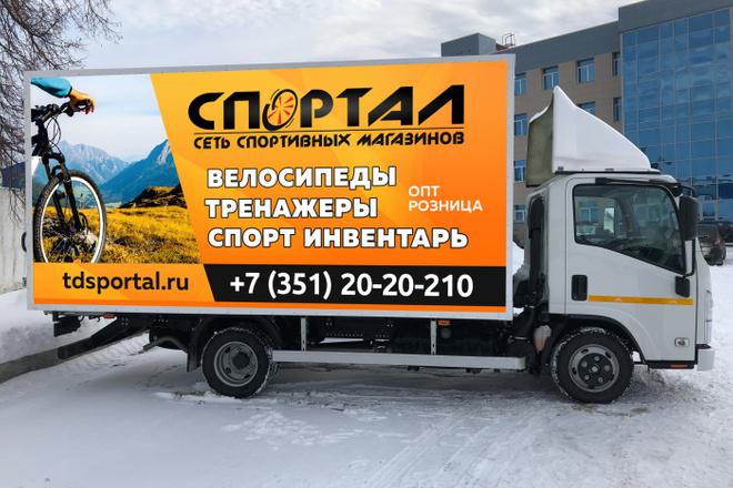 Дизайн наружной рекламы 5 - kwork.ru