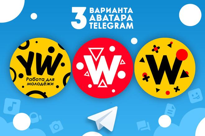 Оформление Telegram 44 - kwork.ru