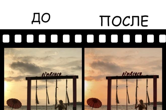 Создам ваши авторские пресеты Lightroom 6 - kwork.ru