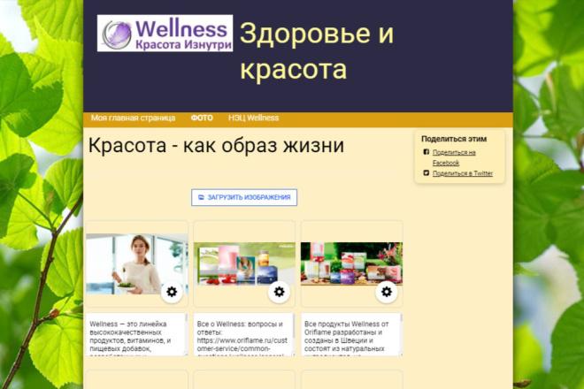 Сайт под ключ. Landing Page 2 - kwork.ru