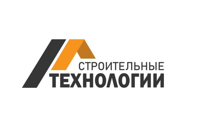 Создам новый логотип 1 - kwork.ru