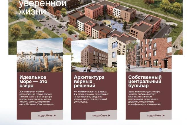 Сайт под ключ. Landing Page. Backend 104 - kwork.ru