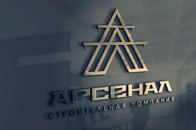 Разработка уникального логотипа 15 - kwork.ru