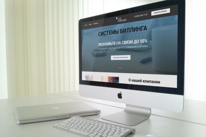 Лендинг под ключ с нуля или по примеру 3 - kwork.ru
