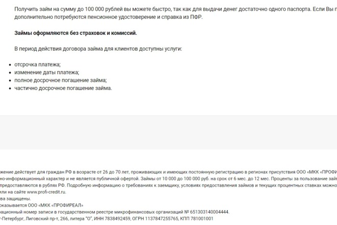 Создам лендинг на вордпресс 15 - kwork.ru