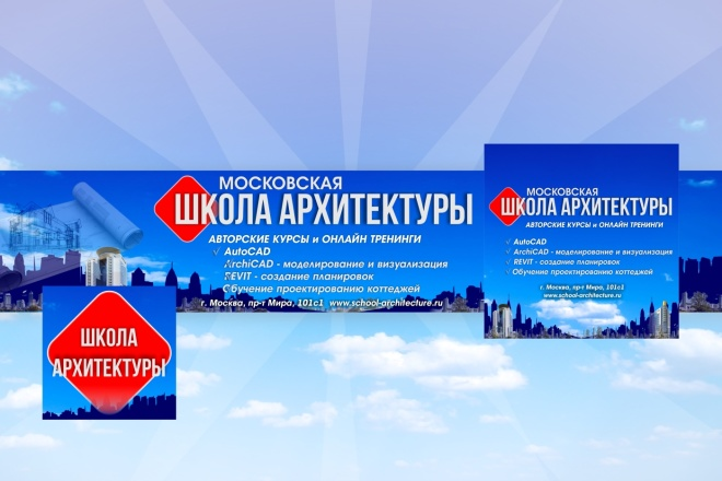 Оформлю ваше сообщество ВК 17 - kwork.ru