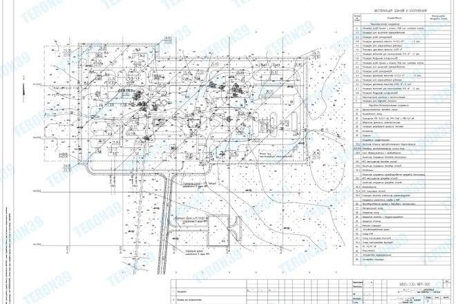 Только ручная оцифровка чертежей, сканов, схем, эскизов в AutoCAD 6 - kwork.ru