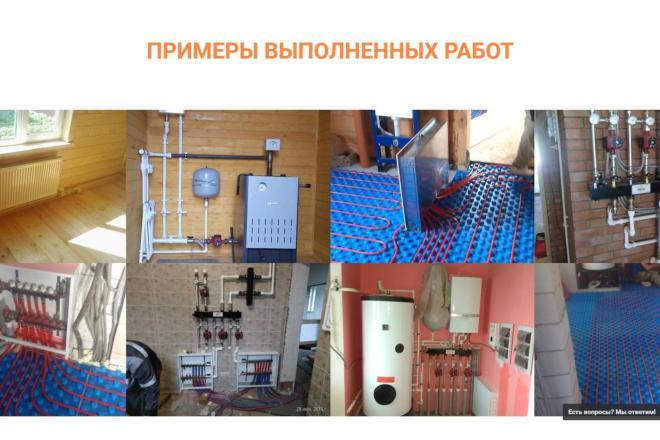 Создаю Лендинг на Тильде под ключ 27 - kwork.ru