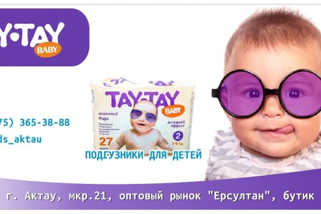Разработаю баннер - наружная реклама 3 - kwork.ru