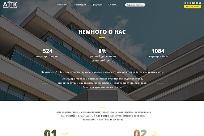 Дизайн Email письма, рассылки. Веб-дизайн 11 - kwork.ru