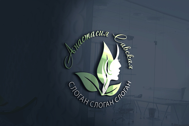 Лого бук - 1-я часть Брендбука 79 - kwork.ru