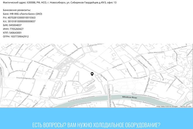 Уникальный дизайн сайта для вас. Интернет магазины и другие сайты 164 - kwork.ru
