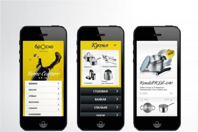 Конвертирую любые сайты на Андроид приложение. Выполню все качественно 3 - kwork.ru