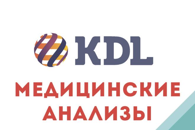 Разработка фирменного стиля 12 - kwork.ru