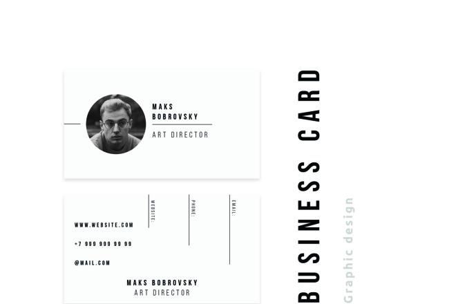 Разработаю логотип для вашего бизнеса, компании или просто так 1 - kwork.ru