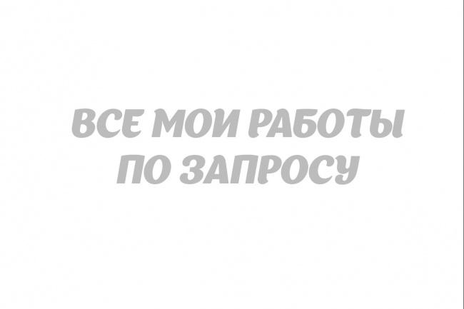 Оформлю красиво обложку для Вашего канала на YouTube 23 - kwork.ru