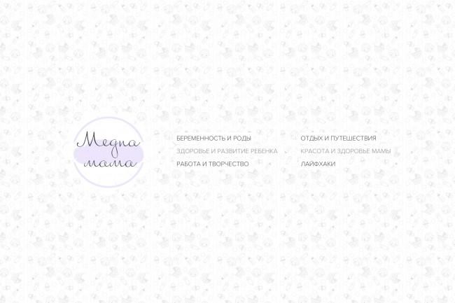 Оформлю красиво обложку для Вашего канала на YouTube 19 - kwork.ru