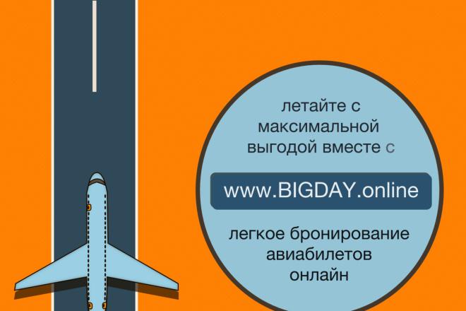 Уникальный логотип. 2 варианта + 3 правки всем 1 - kwork.ru