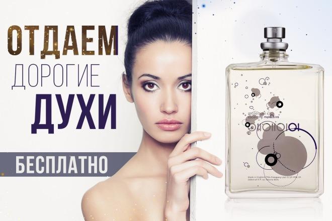 Дизайн Instagram 5 - kwork.ru
